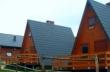 LOGO - Ośrodek Rekreacyjno-Wypoczynkowy Stępinka