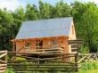 LOGO - Domek Na Skraju Lasu - świętokrzyskie