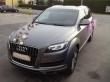 LOGO - Audi Q7 - auto do ślubu Bydgoszcz i okolice