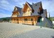 LOGO - Apartamenty Forster House - Zakopane